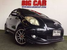 2007 Toyota Yaris (ปี 06-13) G 1.5 AT Hatchback