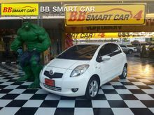 2008 Toyota Yaris (ปี 06-13) G Limited 1.5 AT Hatchback