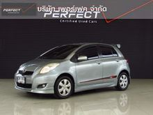 2010 Toyota Yaris (ปี 06-13) J 1.5 AT Hatchback