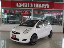 2013 Toyota Yaris (ปี 06-13) J 1.5 MT Hatchback