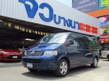 2007 Volkswagen Caravelle (ปี 04-16) Business Line 3.2 AT Van