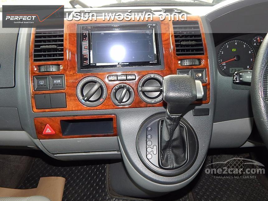2006 Volkswagen Caravelle Grand VIP Van