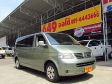 2006 Volkswagen Caravelle (ปี 04-16) Grand VIP 2.5 AT Van