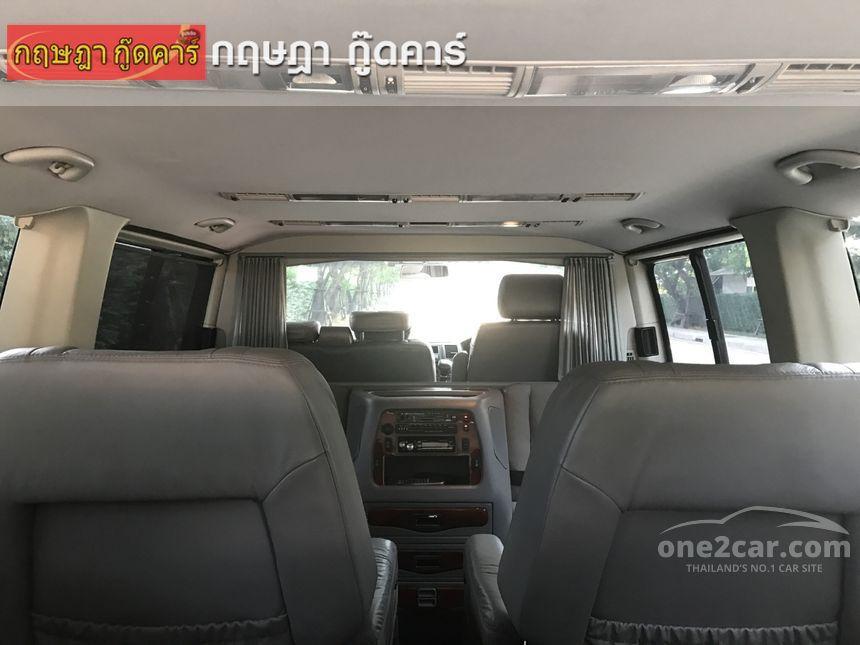 2008 Volkswagen Caravelle Highline Van
