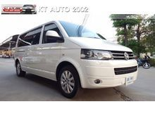 2013 Volkswagen Caravelle (ปี 04-16) TDi 2.0 AT Van