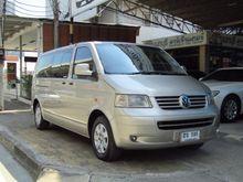 2005 Volkswagen Caravelle (ปี 04-16) TDi 2.5 AT Van