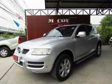 2005 Volkswagen Touareg (ปี 05-10) V6 3.2 AT Wagon