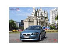 2010 Volvo C30 (ปี 07-13) E 2.0 AT Hatchback