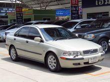 2003 Volvo S40 (ปี 96-04) 1.9 AT Sedan