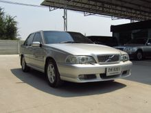 2001 Volvo S70 (ปี 97-01) 2.3 AT Sedan