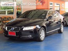 2011 Volvo S80 (ปี 07-15) Business 2.5 AT Sedan