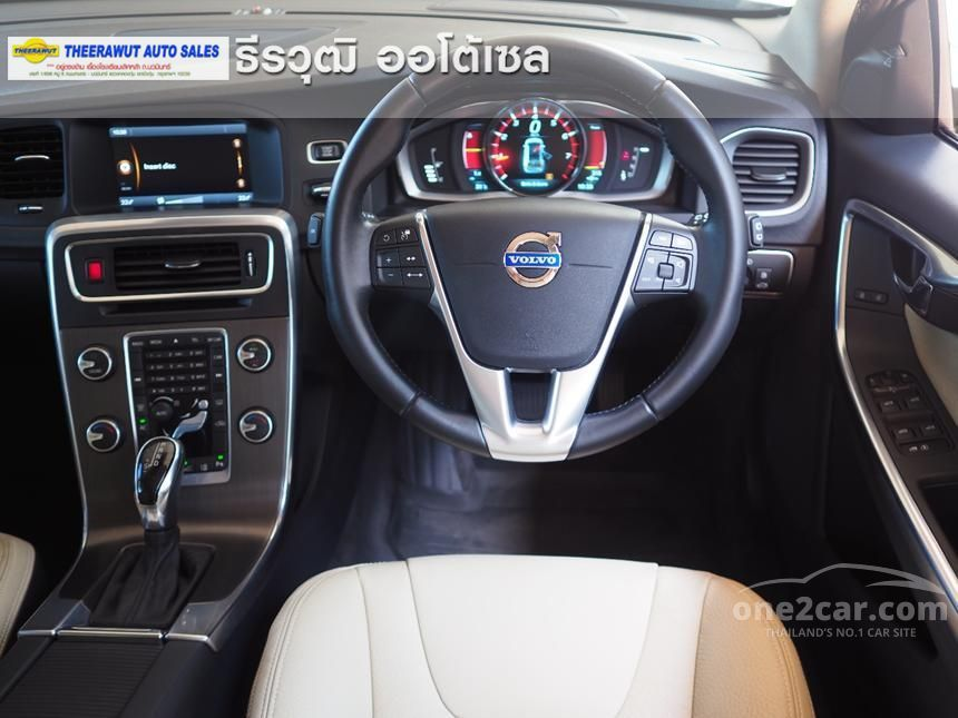 2015 Volvo V60 DRIVe Wagon