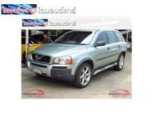 2005 Volvo XC90 (ปี 03-15) AWD 2.5 AT SUV