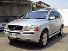2005 Volvo XC90 (ปี 03-15) T6 2.9 AT SUV