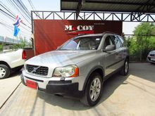 2004 Volvo XC90 (ปี 03-15) T6 2.9 AT SUV