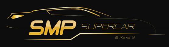 S.M.P Super car (Rama9)