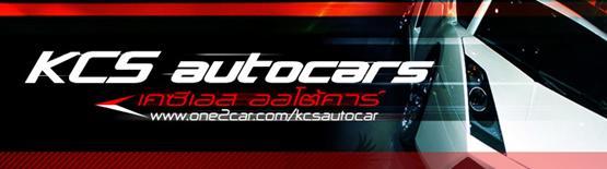 K C S AUTO CARS