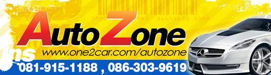 RUT Auto Zone