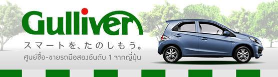 Epm Cars