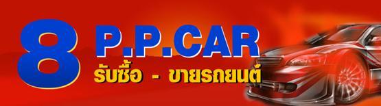 8 P.P.CAR