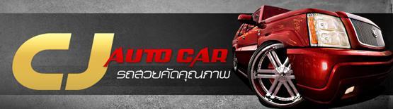 CJ AUTO CAR