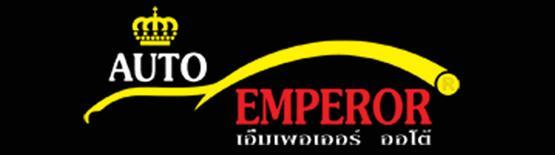 (.1)EMPEROR IMPORT CAR
