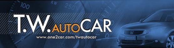 T.W. AUTO CAR