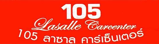 105 LASALLE CARCENTER