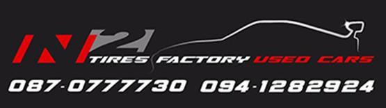 N2 TIRES FACTORY USED CARS
