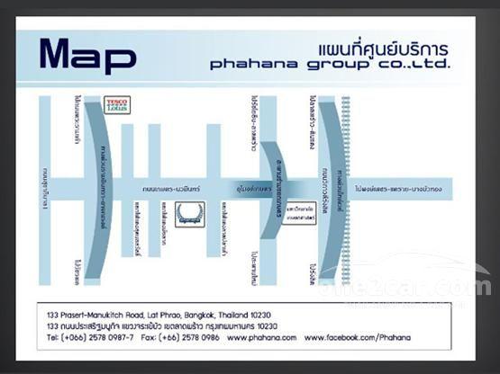 PHAHANA GROUP