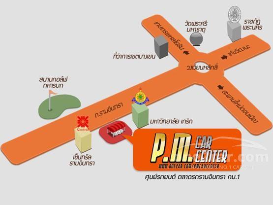 P.M.CAR CENTER