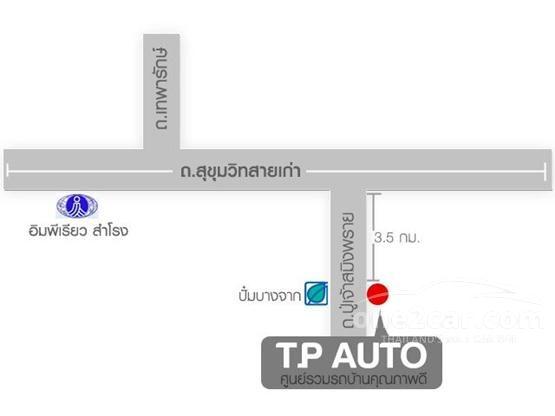 T.P.AUTO CAR