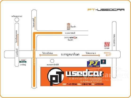 PT USEDCAR (ศูนย์ PJ CAR)