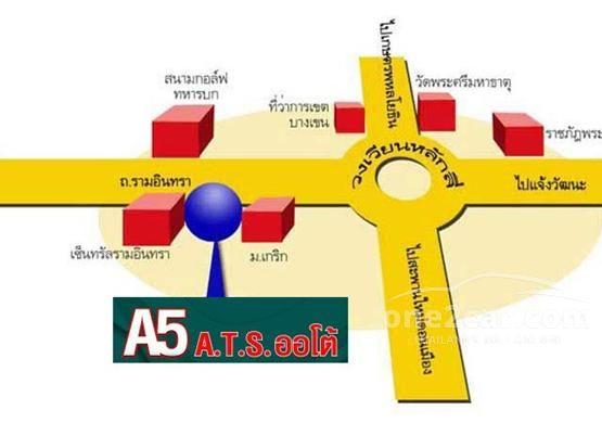 A 5 ( A.T.S. ออโต้ )