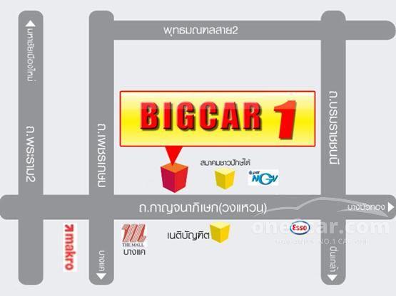 BIG CAR 1