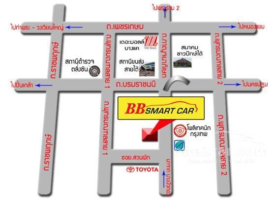 BB SMART CAR 3