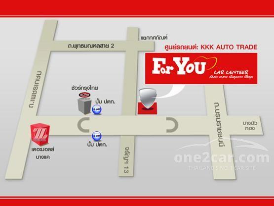 FOR YOU Auto Center