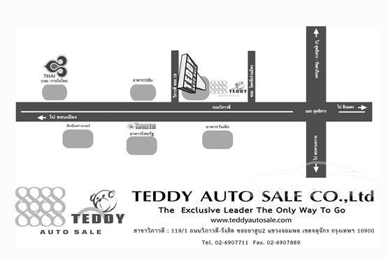 TEDDY AUTO SALE (วิภาวดี)