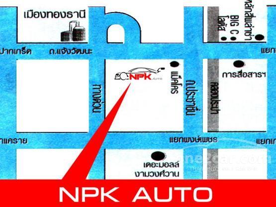 NPK AUTO