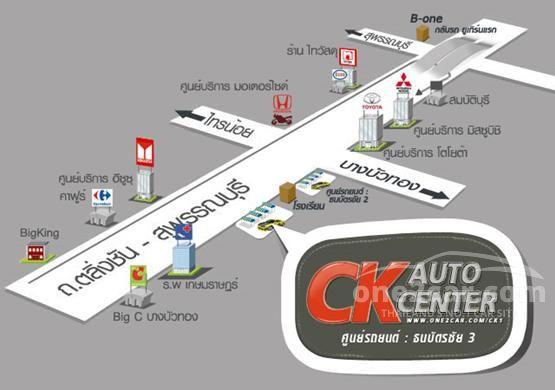 CK AUTO CENTER
