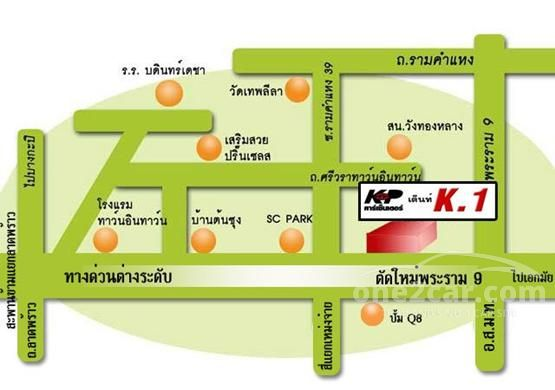 K1 KP CAR CENTER