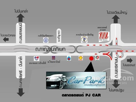 CARPARK 2 (ศูนย์ PJ CAR)