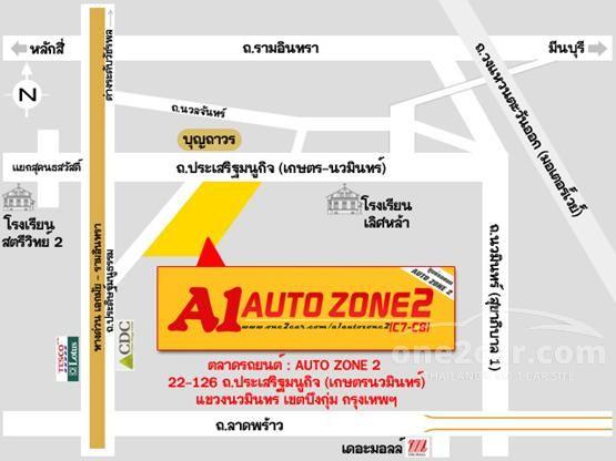 A1 AUTOZONE 2 ( C 7 - C 8 )