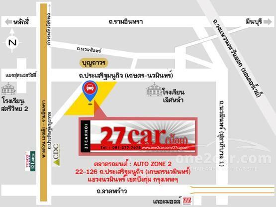 27 CAR (น้อย)