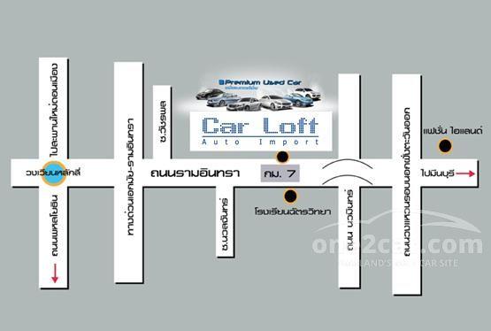 Car Loft Auto Import