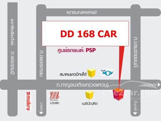 DD 168 CAR