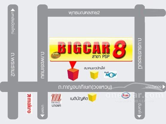 BIG CAR 8