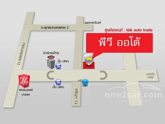 PK.auto center