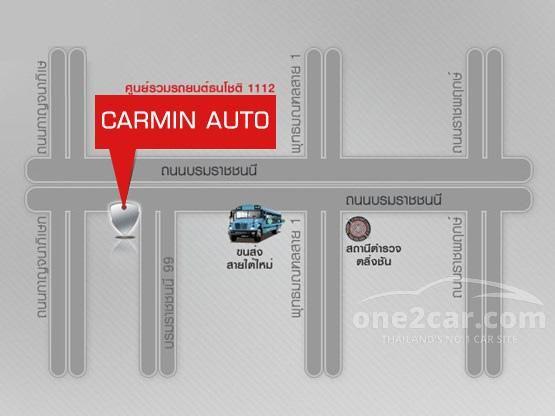 Carmin AUTO