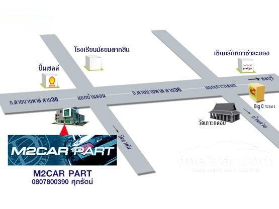 M2CAR PART